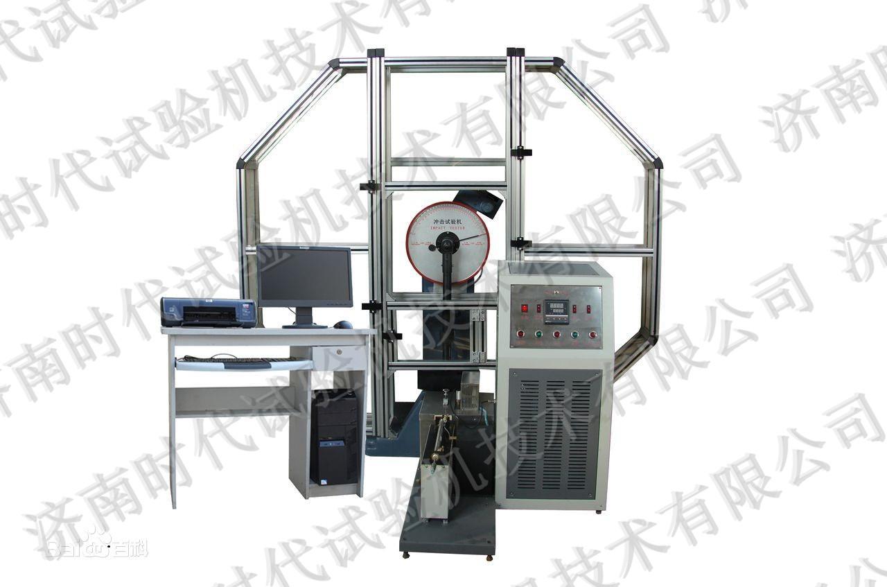 Digital semi automatic testing machine (300J/500J)