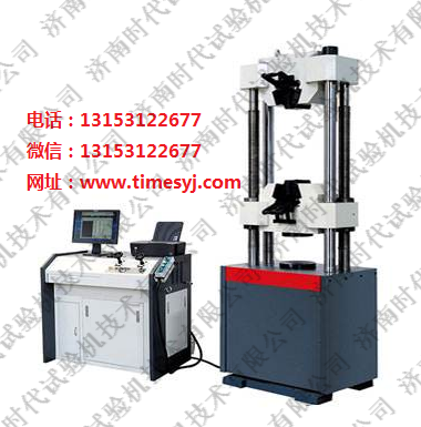 WEW-B series computer screen display hydraulic universal testing machine