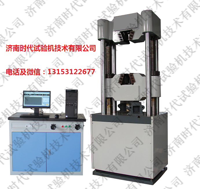 WAW-C series microcomputer controlled electro-hydraulic servo universal testing machine